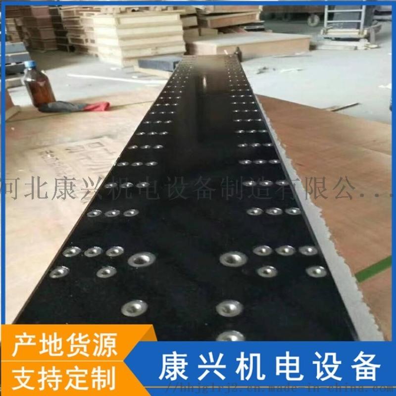 河北泊頭康興供750×1000級花崗石平板 大理石平臺價格優惠