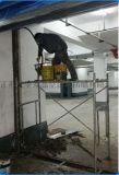 水电站地下厂房配电间渗漏水堵漏维修