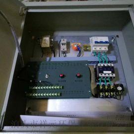 祥元脉冲控制仪可编程脉冲喷吹控制仪