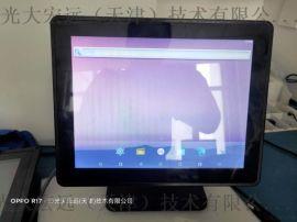 10.4寸桌面安卓一体机,可定制