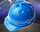 西安安全帽印字13772162470