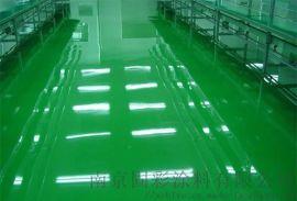 环氧防静电地坪漆 面漆喷涂型地坪漆