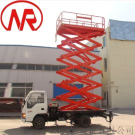 货车安装升降平台 汽车运输升降机 车载剪叉式升降机