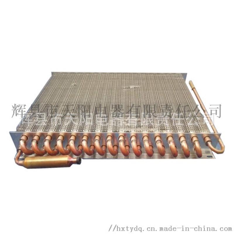 廠家直銷測試儀蒸發器熱交換器加熱器板式換熱器冷凝器