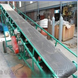 南京袋装粮食包料输送机 集装箱装卸货皮带机LJ8