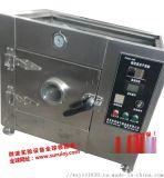 化工实验用中小型微波真空干燥箱