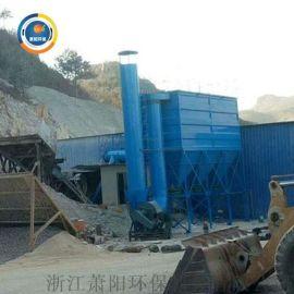 矿山除尘器 布袋式除尘设备-萧阳环保除尘厂
