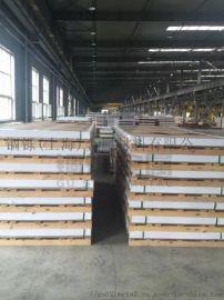 2017铝合金实惠 大型厂家供货2017铝板报价