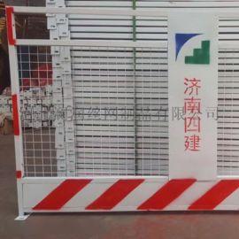 郑州竖杆基坑临时护栏网 网片安全防护基坑围栏网