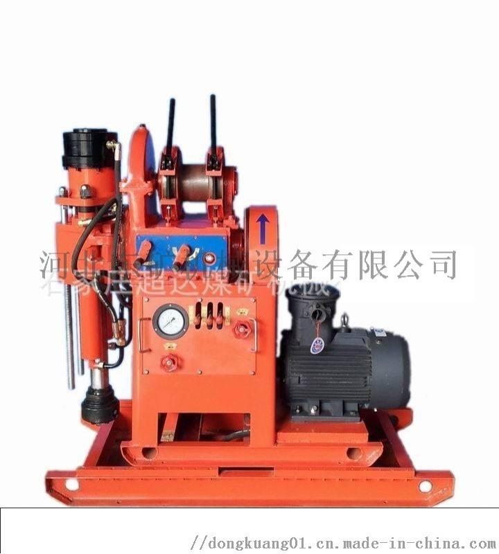 石家庄ZLJ-200钻机-矿用坑道钻机