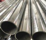 非標不鏽鋼圓管,鐳射切割不鏽鋼圓管加工