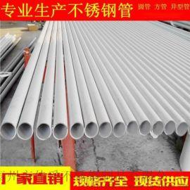 2205不锈钢无缝管供应