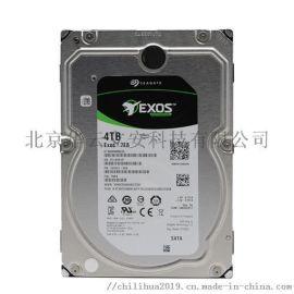 希捷企业级4T硬盘 ST4000NM000A