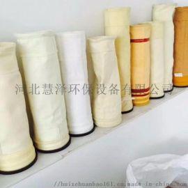 工业除尘布袋 高温滤袋 慧泽生产