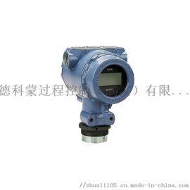 罗斯蒙特2090压力变送器2090PG3S22A2