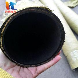 大口径高压胶管A高压钢丝编织胶管A液压胶管