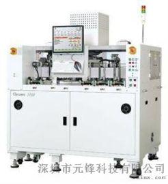Chroma/致茂台湾 3160终端测试分类机
