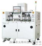 Chroma/致茂臺灣 3160終端測試分類機