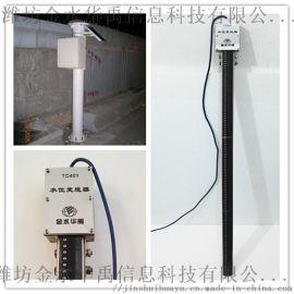 TC401电子水尺感应式数字水位计