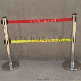 带式围栏 安全围栏 隔离 不锈钢带式围栏 厂家直销