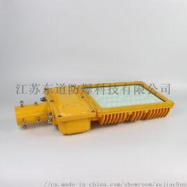 LED节能防眩路灯OHSF816防爆路灯
