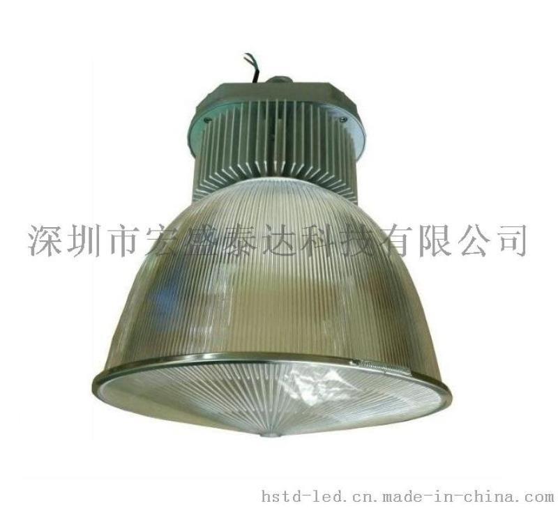 透明灯罩食品级LED车间灯LED吊灯150W