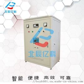 80KW风冷电磁加热器