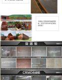 碳钢板Q235NH耐候红锈钢板可做景观装饰墙镂空