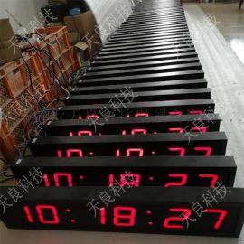 北京天良数字网络电子时钟系统