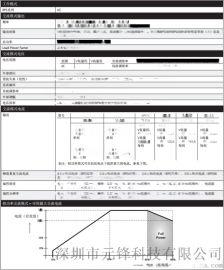 AMETEK/阿美特克美国BPS交流程控电源