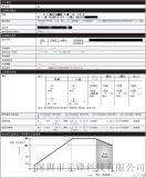 AMETEK/阿美特克美國BPS交流程式控制電源