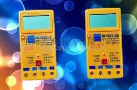 PC27系列數位式自動量程絕緣電阻表