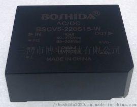 AC/DC电源模块BSCV5-220S15-W