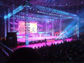 上海舞台灯光音响租赁舞台搭建