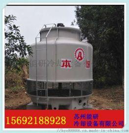 玻璃钢冷却塔 圆形逆流式冷却塔 生产工业用大型小型降温制冷可定制冷却塔