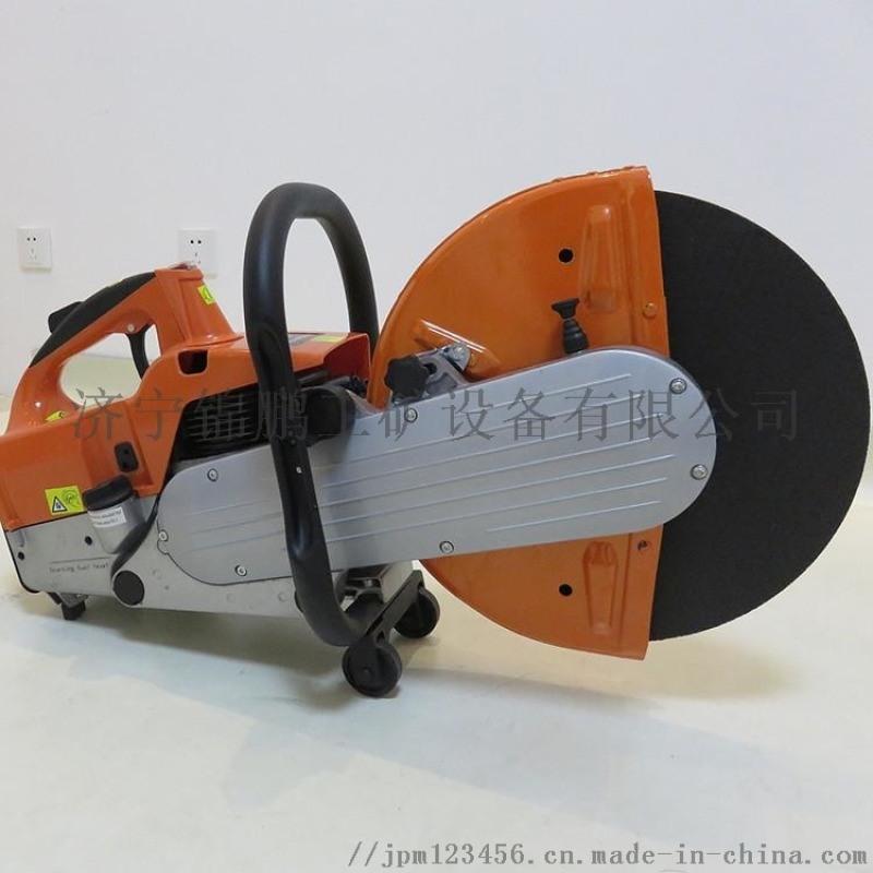 一款用于消防两冲程手提式的汽油切割机