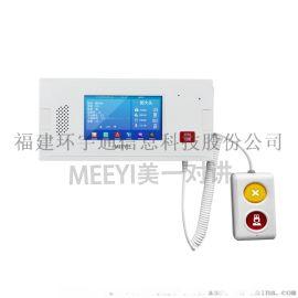 MEEYI美一E82BC病床分机一键可视对讲