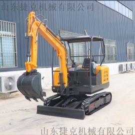 新款30型挖掘机 破碎工程多功能微小型挖掘机