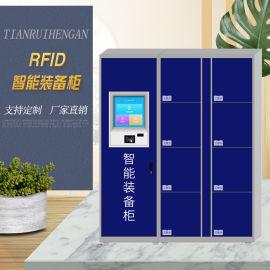 联网型智能装备管理柜 36门指纹智能装备柜17寸屏