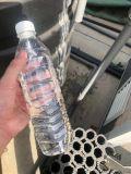淨化槽處理工藝_淨化槽污水處理流程