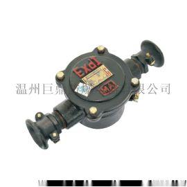 25、40A 矿用隔爆型低压电缆接线盒