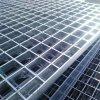 天津穿孔鋼格板廠家供應於電廠,水廠