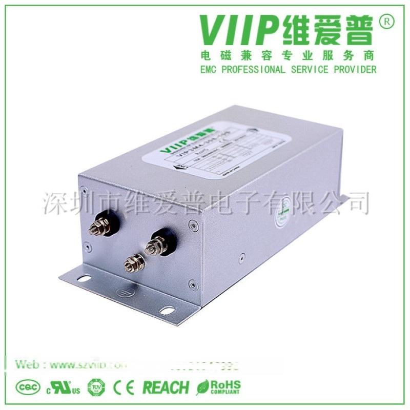 深圳维爱普滤波器 直流一级电源滤波器