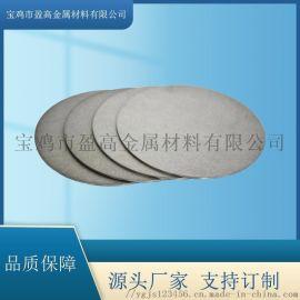耐高温酸碱钛合金多孔钛板