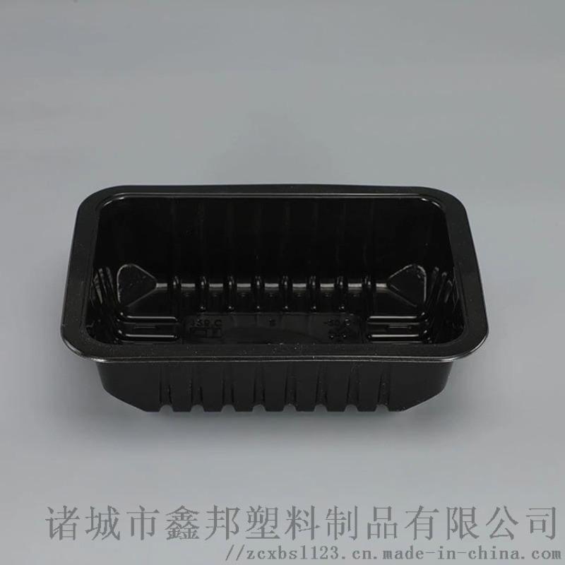水果打包盒 一次性透明無蓋熟食烤鴨盒 水果透明盒