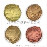 供应铜金粉 青金粉 红金粉 黄金粉 古铜粉 紫铜粉