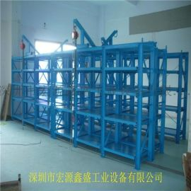深圳模具架、宏源鑫盛帶天車抽屜式模具架、非標模具架