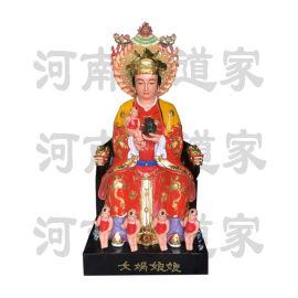 女娲老母 72老母神像厂家 订做树脂佛像