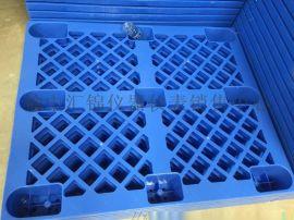 临夏哪里有卖塑料托盘13919031250