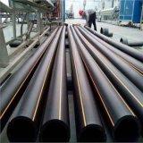 PE管,PE燃氣管,PE燃氣管廠家,湖北PE燃氣管